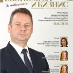 Cover-interview-of-the-CEO-of-Alkaloid,-for-the-financial-magazine-Economy&Business-2016