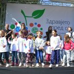 3rd humanitarian picnic – Humanity is above all October 2013