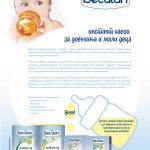 2BECUTAN_OGLAS_instantcaevi-01
