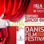 POSTER_DANSKIFILMOVI2014